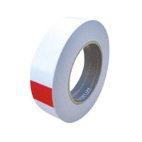 Double Sided Banner Tape <nl>